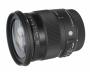 Объектив Sigma (Nikon) 17-70mm f/2.8-4 DC MACRO OS HSM Contemporary