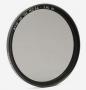 Фильтр нейтрально-серый B+W F-Pro 102 ND MRC 4x (0.6) 82мм 11755