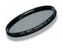 Фильтр поляризационный HOYA Pro 1D Circular-PL 67mm 75762