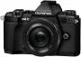 Фотоаппарат Olympus OM-D E-M5 Mark II kit EZ-M1442EZ