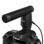 Микрофон накамерный Canon DM-E1 направленный старео