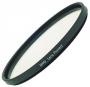 Фильтр защитный Marumi DHG Lens Protect 77 мм