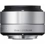 Объектив Sigma (Micro 4/3) 30mm f/2.8 DN Art