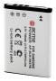 Аккумулятор AcmePower SLB-0837B для Samsung NV8/ NV15/ NV20/