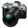 Фотоаппарат Olympus OM-D E-M5 mark III 12-200 kit серебро