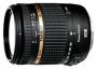 Объектив Tamron (Nikon) 18-270mm F3.5-6.3 Di II VC PZD B008