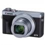 Фотоаппарат Canon PowerShot G7 X Mark III серебро