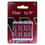 Аккумулятор Relato AA2600 Ni-MH 2600mAh AA/HR6 (Упак.4шт)