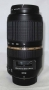 Объектив Tamron (Nikon) SP 70-300mm f/4-5.6 Di VC USD A005 б/у