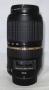 Объектив Tamron (Nikon) SP 70-300mm f/4-5.6 Di VC USD A005 б/у