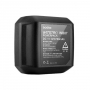 Аккумулятор Godox WB87 для AD600B/BM 26377