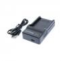 Зарядное устройство Relato CH-P1640U/ ENEL3 для Nikon EN-EL3(E)/ Fuji