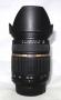 Объектив Tamron для Nikon SP AF 28-75mm f/2.8 XR Di LD б/у