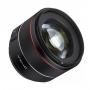 Объектив Samyang Canon EF AF 85mm f/1.4 UMC