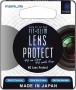 Фильтр защитный Marumi FIT+SLIM MC Lens Protect 62mm