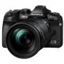 Фотоаппарат Olympus OM-D E-M1 Mark III kit EZ-M12-100PRO