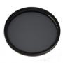 Фильтр поляризационный B+W S03M Circular-Pol HP 52mm (44838)