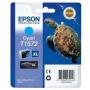 Картридж EPSON T1572 к Stylus R3000 голубой