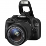Фотоаппарат Canon EOS 100D Kit 18-55 STM