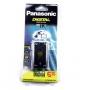 Аккумулятор Panasonic CGA-D28