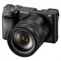 Фотоаппарат Sony Alpha A6300 (ILCE-6300) Kit 16-70 f/4 ZA OSS