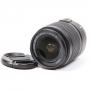 Объектив Canon EF-S 18-55 f/3.5-5.6 III
