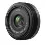 Объектив Panasonic Lumix G 20 мм / F1.7 ASPH (H-H020E)