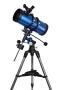 Телескоп MEADE Polaris 127 мм (экваториальный рефрактор)