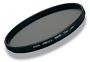 Фильтр нейтрально-серый HOYA Pro 1D ND4 62mm 76106