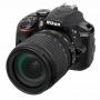 Фотоаппарат Nikon D3400 Kit AF-S 18-105 VR