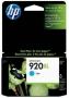 Картридж HP CD972AE (синий) №920XL