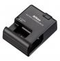 Зарядное устройство Nikon MH-25 для EN-EL15