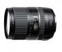 Объектив Tamron (Nikon) 16-300mm f/3.5-6.3 Di II VC PZD Macro B016