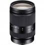 Объектив Sony SEL-18200LE E 18-200mm f/3.5-6.3 OSS LE