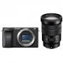 Фотоаппарат Sony Alpha A6400 (ILCE-6400) Kit 18-105 f/4 G OSS PZ