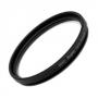 Фильтр защитный Marumi Super DHG LENS PROTECT 49 мм