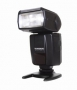 Вспышка YongNuo Speedlite YN-460 для Canon/Nikon/Pentax/Ol