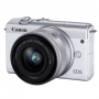 Фотоаппарат Canon EOS M200 15-45 IS STM kit белый