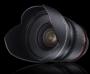 Объектив Samyang Nikon 16mm T2.2 ED AS UMC CS VDSLR