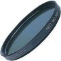 Фильтр нейтрально-серый Marumi NEO MC-ND4 52mm