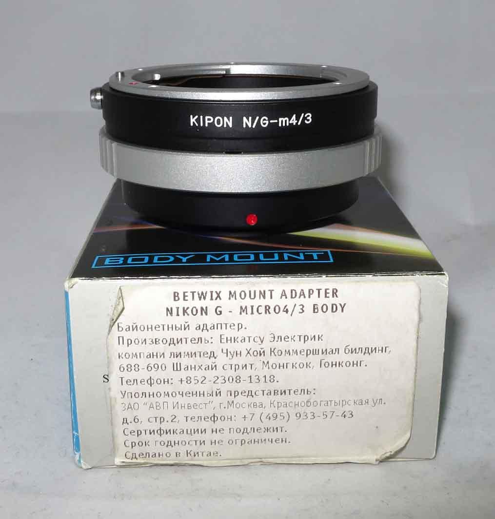 Переходное кольцо Kipon Nikon G-Micro 4/3 б/у