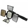 Свет накамерный Fujimi Fj-LED5012 светодиодный