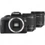 Фотоаппарат Canon EOS 100D Kit 18-55 STM + 10-18 STM