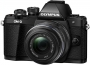 Фотоаппарат Olympus OM-D E-M10 Mark II 14-42 II R черный