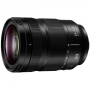 Объектив Panasonic Lumix S-R24105 24-105mm f/4 MACRO O.I.S.