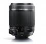 Объектив Tamron (Nikon) 18-200mm f/3.5-6.3 Di II VC B018