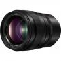 Объектив Panasonic Lumix S-X50E 50mm f/1.4 PRO