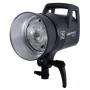 Импульсный осветитель Elinchrom ELC 125
