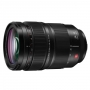 Объектив Panasonic Lumix S-E2470 24-70mm f/2.8 PRO