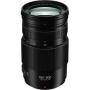 Объектив Panasonic Lumix H-FSA100300E 100-300mm f/4-5.6 II G Vario OI
